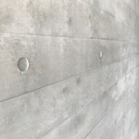 New home build with extensive use of decorative, textured concrete